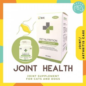 Joint Health Supplement for Cats and Dogs