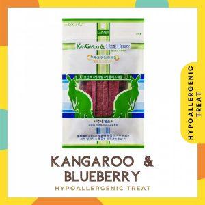 Kangaroo and Blueberry Hypoallergenic Treat